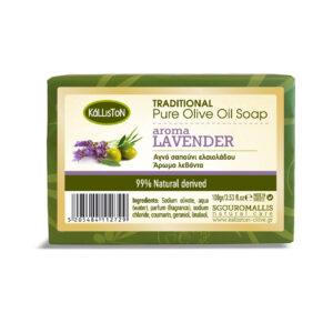 0013.01 - KL0202 Traditional pure olive oil soap aroma lavender 100gr