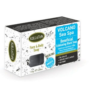 0022.01 - KL1501 Beneficial Exfoliation Black Soap with volcanic sand extract 110gr