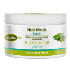 0033.01 - KL1085 repairing hair mask 200ml.