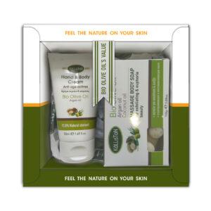 0026.01 - KL1353 Gift box with hand & body cream 50ml + massage soap 110gr