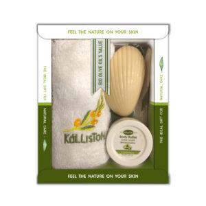 0027.01 - KL1360 Gift box body butter 50ml + soap 60gr + towel